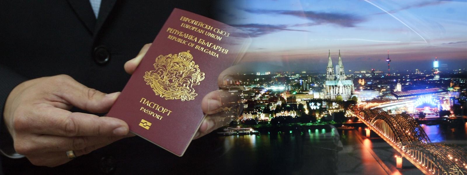bulgaristan-pasaport-1